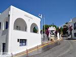 Kostos Paros   Cycladen   Griekenland foto 6