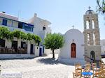 Kostos Paros | Cycladen | Griekenland foto 9