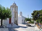 Kostos Paros | Cycladen | Griekenland foto 10