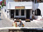 Lefkes Paros | Cycladen | Griekenland foto 7 - Foto van De Griekse Gids