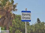 Drios (Dryos) Paros   Cycladen   Griekenland foto 10