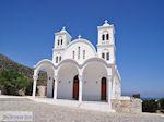 Kerk, ergens tussen Drios en Lolandoni | Paros Cycladen foto 1