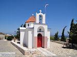 Kerk, ergens tussen Drios en Lolandoni   Paros Cycladen foto 3