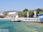 Aliki Paros | Cycladen | Griekenland foto 10 - Foto van De Griekse Gids