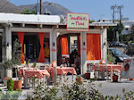 Souvlaki Pepe Parikia Paros | Cycladen | Griekenland foto 2