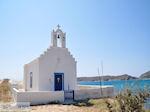 Agios Nikolaos o Ftochos Molos Paros | Griekenland foto 13