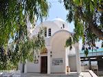 Naoussa Paros | Cycladen | Griekenland foto 7