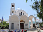 Naoussa Paros   Cycladen   Griekenland foto 9
