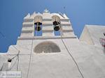 Naoussa Paros | Cycladen | Griekenland foto 80
