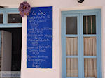Naoussa Paros | Cycladen | Griekenland foto 89