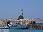 Naoussa Paros | Cycladen | Griekenland foto 96