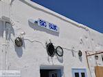 Naoussa Paros | Cycladen | Griekenland foto 98