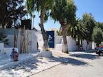 Naoussa Paros | Cycladen | Griekenland foto 101 - Foto van De Griekse Gids