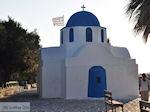 Parikia Paros | Cycladen | Griekenland foto 27
