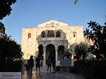 Parikia Paros | Cycladen | Griekenland foto 30